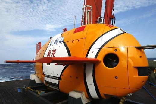 [중국포토] 니모 닮았네, 중국 최신 무인 잠수함 쳰룽 3호