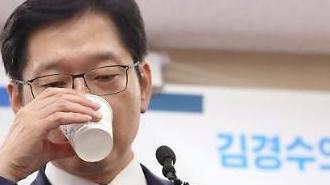 김경수, 기사 링크 보내며 홍보해주세요…드루킹 처리하겠다