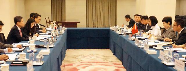 韩中经贸联委会第22次会议在北京举行