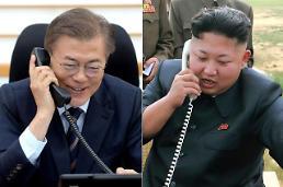.南北首脑热线开通 电话就放在文在寅办公桌上.