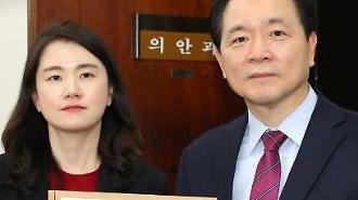 한국당, 드루킹 게이트 국정조사 요구서 제출