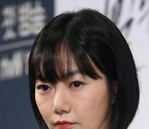배두나 측 드라마 최고의 이혼 출연 검토 중…확정된 바 없어