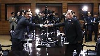 트럼프 발언에 남북경협 건설株 일제히 상승