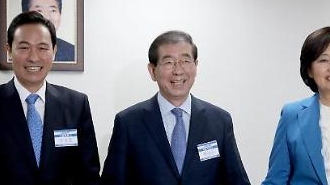 """박원순 """"압도적 지지, 압도적 승리로 보답할 것""""…민주당 서울시장 후보 선출"""