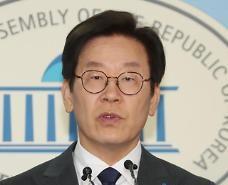 후보 확정 이재명 구태세력 장악한 경기도…도민 품에 돌려 드리겠다
