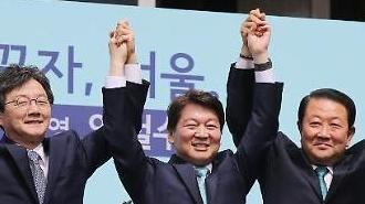 서울시장 선거, 박원순-김문수-안철수 3파전 압축…드루킹·양보론·단일화 3대 변수