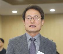 [포토] 서울시교육감 출마선언 입장하는 조희연