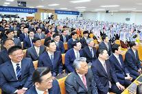 강원, 충북에서 하나님의 교회 새 성전 헌당식