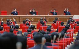 .韩美欢迎朝鲜停止核试验 半岛无核化出现巨大进展.