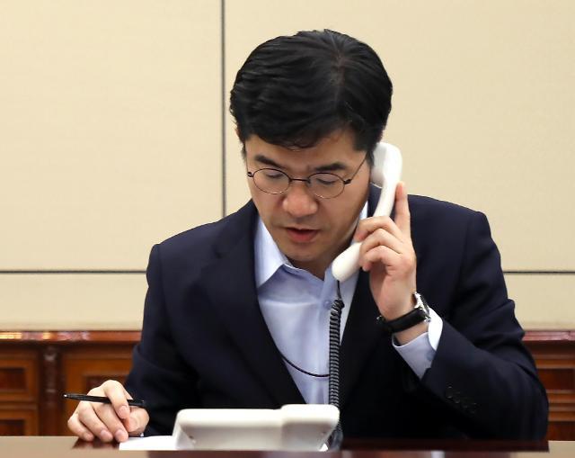 """""""我这里天气很好,你那里呢?""""韩朝首脑热线试通话都聊了啥"""