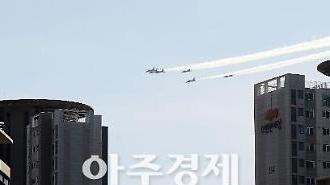[포토] 서울 전투기 등장, 블랙이글스 에어쇼로 밝혀져..