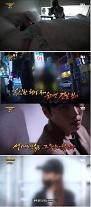 [영상]'그것이 알고싶다예고'3명의 20대여친 살해혐의 남성,수수께끼 풀 제보자 등장