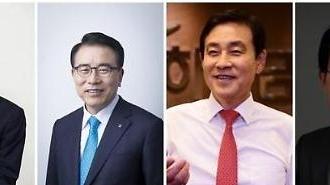 빅4금융사 CEO 인선 마무리…2분기 경쟁 불붙는다