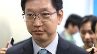 드루킹,김경수 보좌관과 500만원 거래!인사청탁 좌절되자 언급하며 김 의원 협박