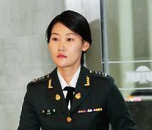 '세월호 청문회 위증 조여옥 대위 처벌'청와대 국민청원,20만3천넘게동의