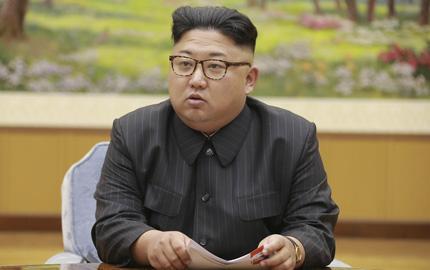 북한 김정은