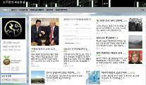 """드루킹, """"18대 대선 박근혜 접근…통진당에도 관심""""…증언 나와"""