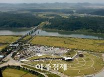 경기도, 다음달 5일 파주시 임진각 평화누리에서 2018 DMZ 평화가족한마당 개최