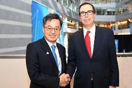 .韩美财长在美会晤商讨韩国干预汇市细节公开问题.