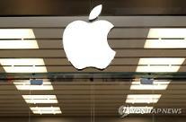 애플, 아이폰에 이어 노트북 '맥북'에서도 배터리 결함