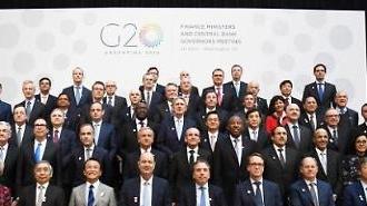 G20 재무장관 회의, 美 보호무역 '성토장'으로…'무역전쟁' 이슈 결론 못내