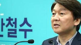 """안철수 """"박원순, 김기식·깅경수 후견인 자임…'청와대'에 충성인가"""""""
