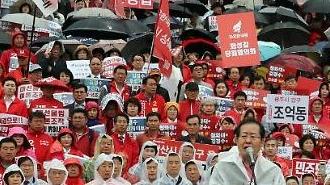"""홍준표 """"여론조작으로 정권 출범했으면 정당성 없어""""…댓글수사 특검 촉구"""