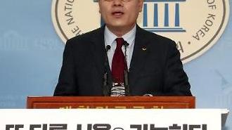 정의당 서울시장 후보에 김종민 서울시당 위원장 확정