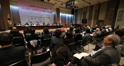 남북협상 70주년 기념 학술회의