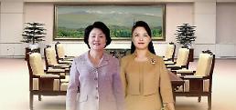 .首脑会谈进入倒计时 韩朝第一夫人能否历史性首次会面?.