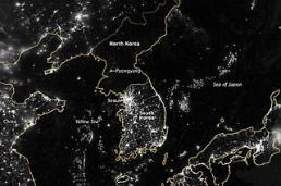 .南北电力产能相差14倍 创历史新高.