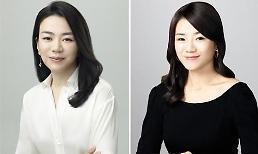 .比韩剧还精彩?一杯水将大韩航空姐妹俩的职务泼得一干二净.