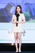 """[아주스타 영상] '자취, 방' 출연 배윤경, """"실제 내 이야기같아"""""""