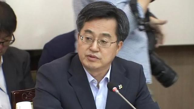 韩财长金东兗:韩朝关系改善等利好因素应反映至信用评级中
