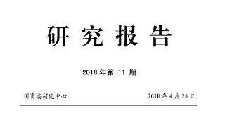 '어리석은 ZTE…' ZTE 비판한 중국정부 내부 보고서 유출
