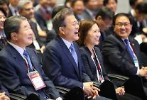 문재인 대통령 지지율 67.8%…지난주보다 1%p 상승