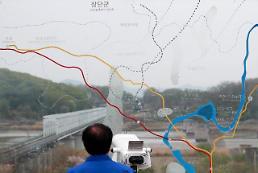 .朝鲜领导人史上首次踏上韩国土地 能否走出一条无核化之路?.