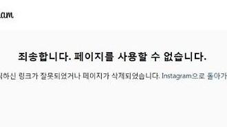 이상한 나라의 며느리, 개그맨 김재욱 SNS 계정 탈퇴 아내 박세미에 대한 시댁 구박 때문?