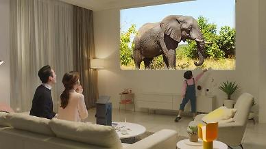.LG starts receiving pre-orders for ultra-high-definition laser projector.