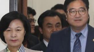 """민주당 """"바른미래·평화당, 한국당과 드루킹 공조에 매우 유감"""""""