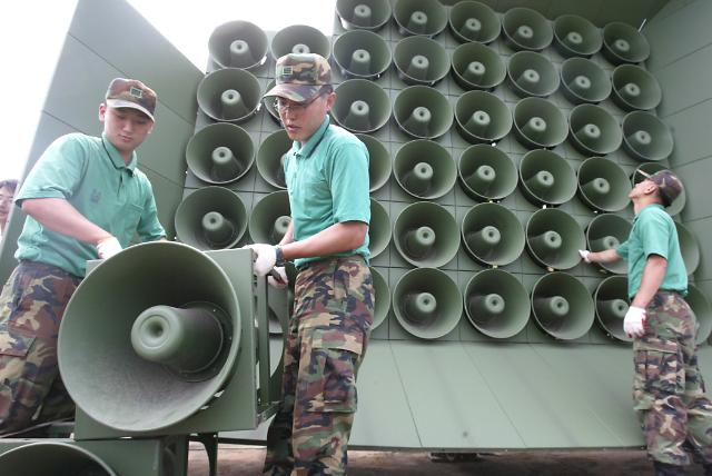 S. Korea turns off loudspeakers for cross-border propaganda broadcasting