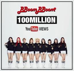 .MOMOLAND单曲《BBoom BBoom》MV点播量过亿.