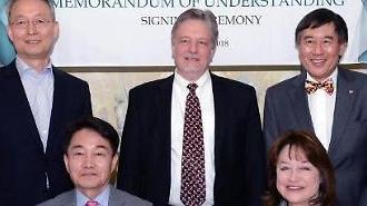 박청원 전자부품연구원 원장 북미 신재생에너지 시장 잡는다