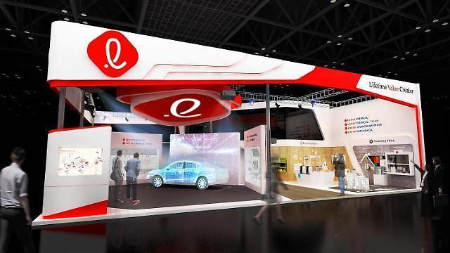 乐天旗下4家化学公司将参加中国塑料橡胶工业展览会