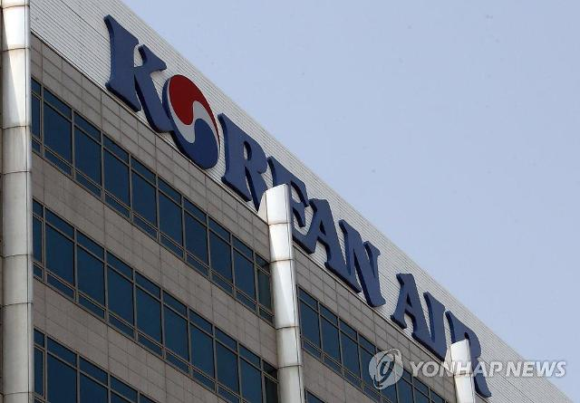 Customs officials raid Korean Air offices to find tax evasion evidence