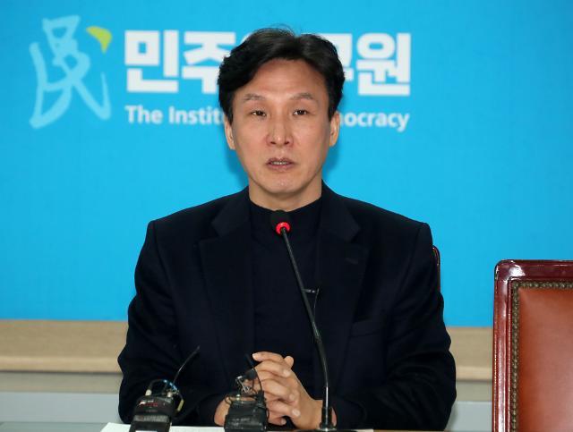 [6·13 D-50] 김민석 민주연구원장