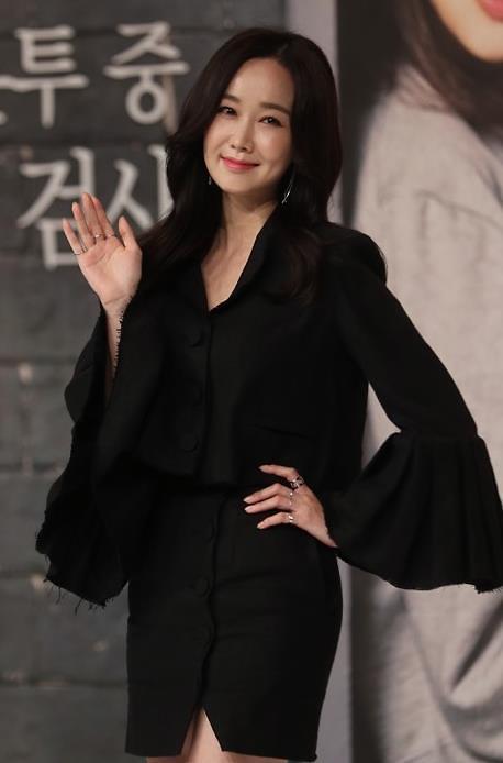 演员金旼序5月与圈外男友结婚