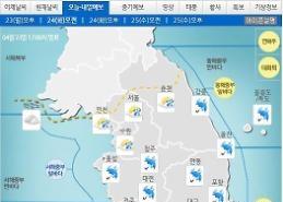 '날씨'낮까지 전국에 최고150㎜이상'비'..돌풍,천둥ㆍ번개..낮최고18도