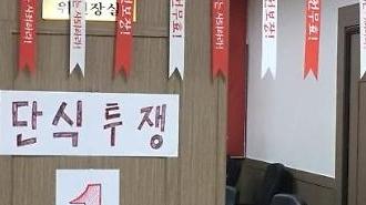 한국당, 경북 기초단체장 후보 7명 확정