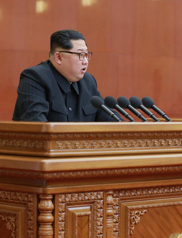N. Korea's nuclear test site still 'fully operational': 38 North